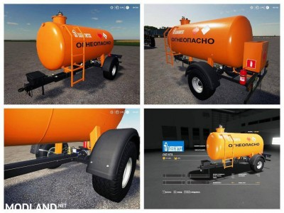 Pack trailers for tractor v 1.0, 2 photo