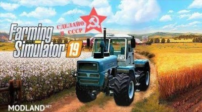 Russian Old School Farming Mods v 1.0, 2 photo