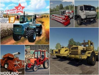 Russian Old School Farming Mods v 1.0, 1 photo