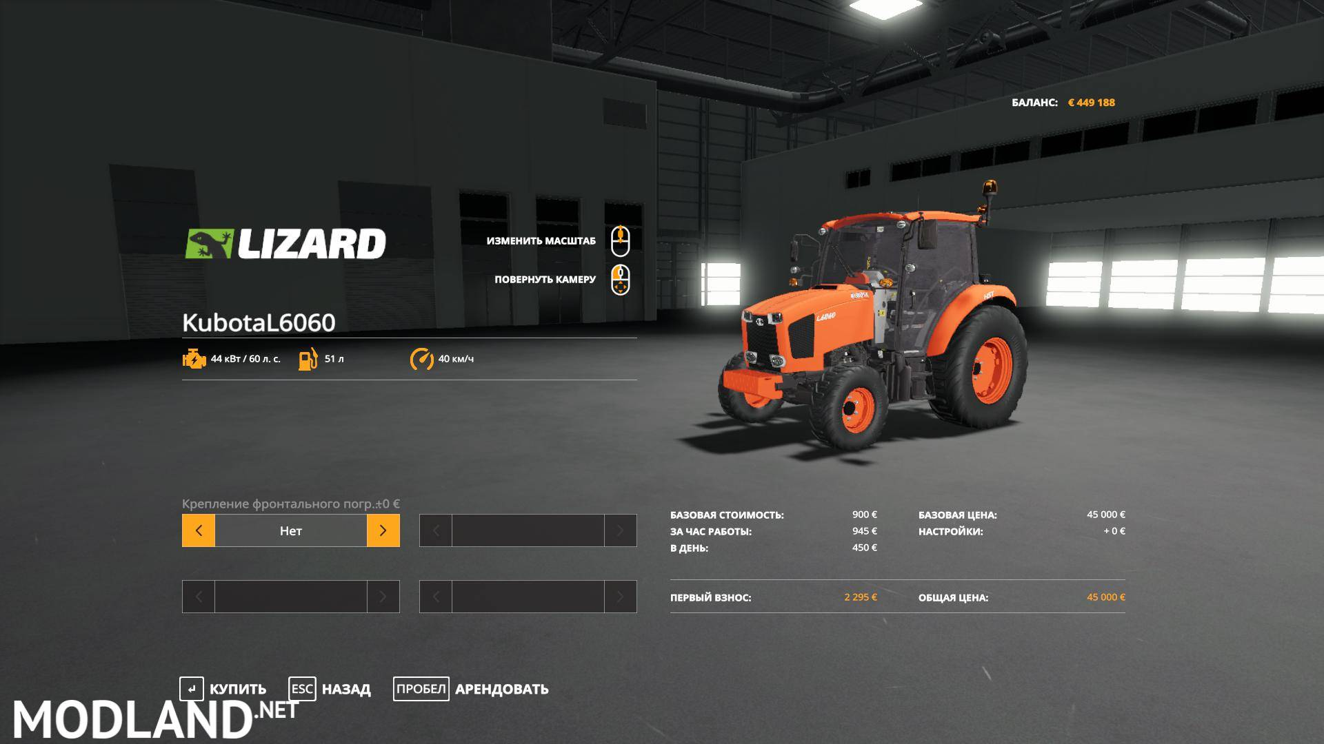 Kubota L6060 Fixed Texture v 1 0