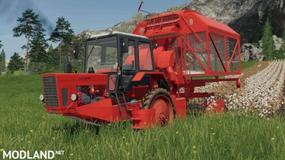 Harsvester MTZ80 for cotton v 1.0