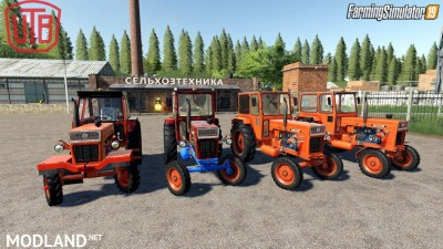 Universal UTB Old Romanian Pack Tractors v 1.0, 1 photo