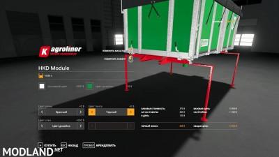 KROEGER HKD MODULE FOR D-754 TRUCK v 1.0.1, 10 photo