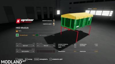 KROEGER HKD MODULE FOR D-754 TRUCK v 1.0.1, 8 photo