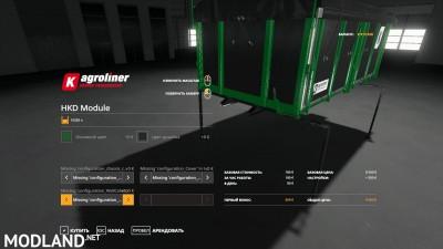 Kroeger HKD module for D-754 truck v 1.0, 8 photo