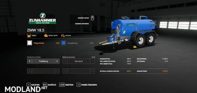 Zunhammer milk and water barrel v 1.1, 3 photo