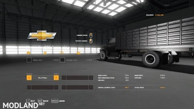 Chevy C70 grain plow truck v 1.0, 3 photo