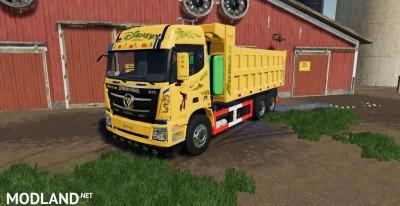 China GTL Trucks Pack