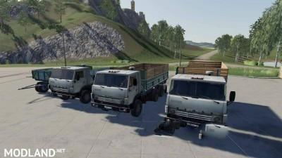 Kamaz 5320 and trailer GBK-8551 v 2.1
