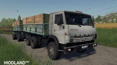 KAMAZ 5320 with trailer GBK-8551 v 1.0