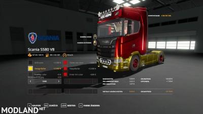 Scania S580 Scratchy Edition v 0.9, 2 photo