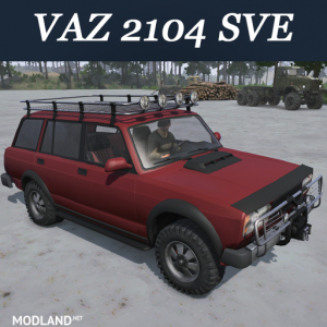 VAZ 2104 SVE, 1 photo