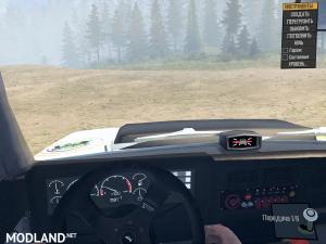 Lada Niva 2131 Rally v 1.0, 3 photo
