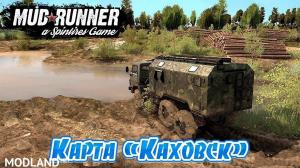 Kahovsk Map 2 (Каховск) v2.0 for SpinTires: MudRunner, 3 photo