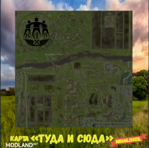 """Map """"To and fro"""" v 1.0, 5 photo"""