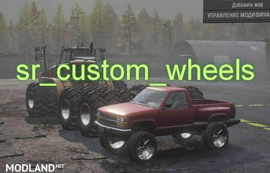 Sr custom wheels v1.1 Mod