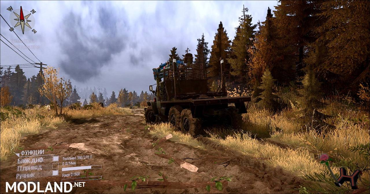 Dynamic clouds: You are happy about BETA v 1.1 for Spintires: MudRunner (v18/05/21)