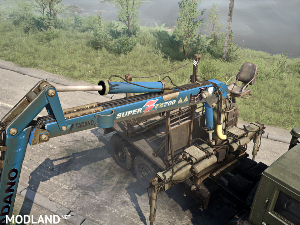 The texture of the crane v 1.0 for