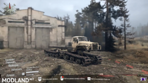 Ural-5920 version 13.05.18 for (v18/03/06)
