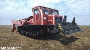 """Tractor """"TT-4"""""""