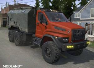 Ural Next v 2.0, 2 photo