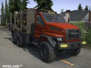 Ural Next v 2.0, 3 photo