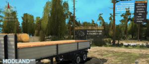 Semi-trailers Pack v 1.0, 4 photo