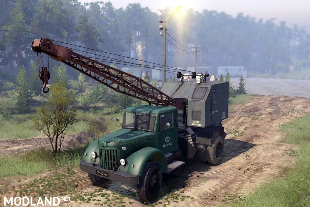 Maz 200 series (K61) V 10.12.17 for