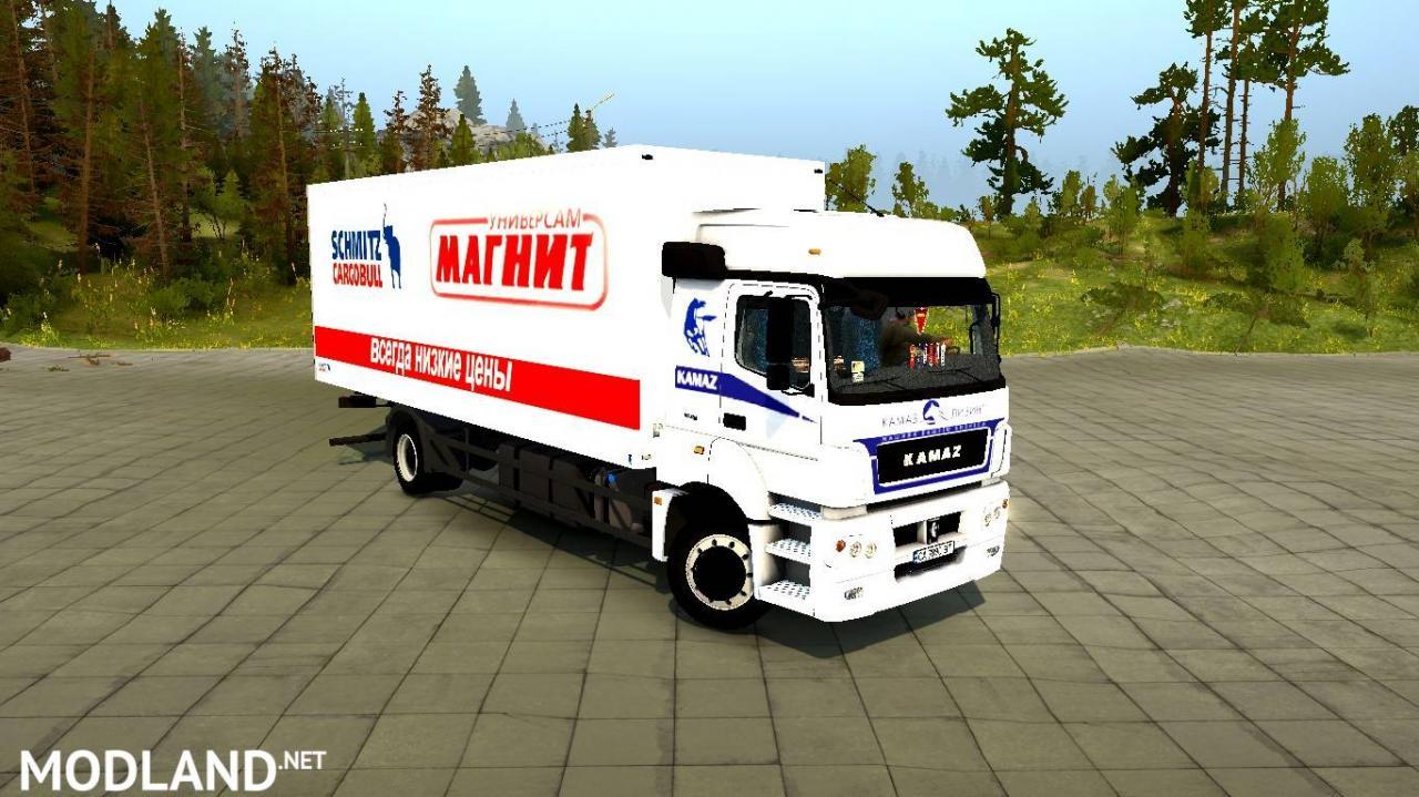KAMAZ-5325