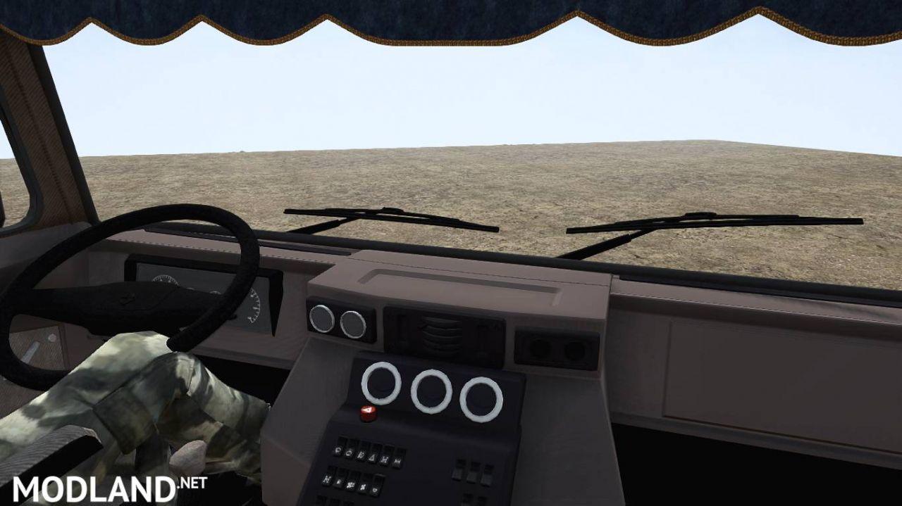 """Pak """"Ural-63685"""""""
