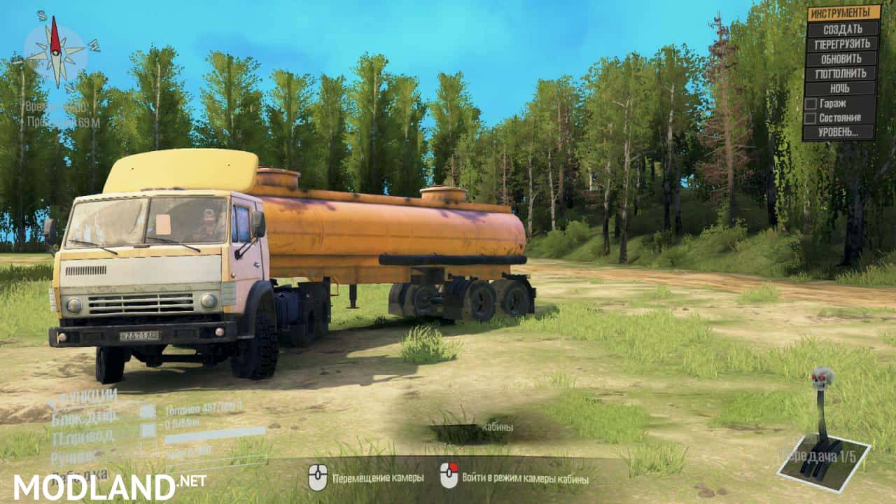 KAMAZ-5410 Truck