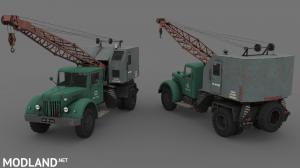 Maz 200 series (K61) V 10.12.17 for v30.11.17, 2 photo