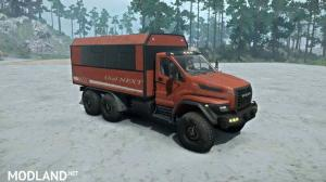Ural NEXT truck version 09.10.19, 4 photo