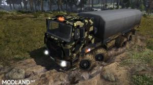 Ural-2512