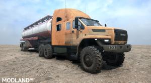 Ural 4320-6951-74 NEXT version 12/20/18, 1 photo