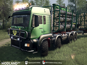 MAN 8x8 v 1.0 for v11.12.17, 1 photo