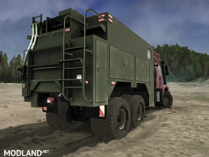 Mercedes-Benz Zetros 3643 v 3.0, 7 photo