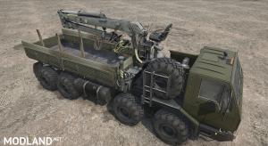 KrAZ-6316 , 3 photo