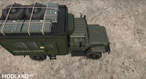 """GAZ 3308 """"Sadko"""" v 1.0"""