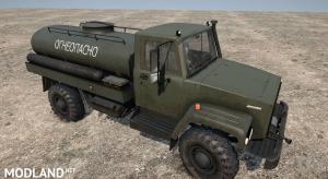 """GAZ 3308 """"Sadko"""" v 1.0, 2 photo"""