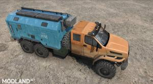 Ural 4320-6951-74 NEXT version 12/20/18, 2 photo