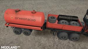 Ural 4320-41 SVE, 2 photo