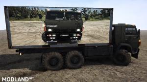 KAMAZ-53201, 1 photo