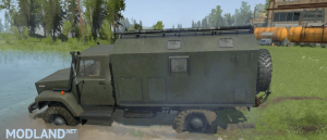 GAZ 3308 Sadko Truck v 1.0, 2 photo