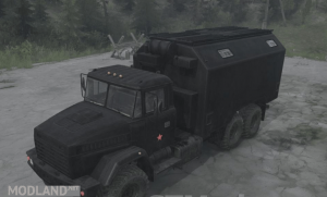 KrAZ-6322 Black Truck, 1 photo