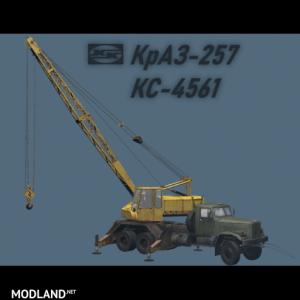 Truck crane KS-4561