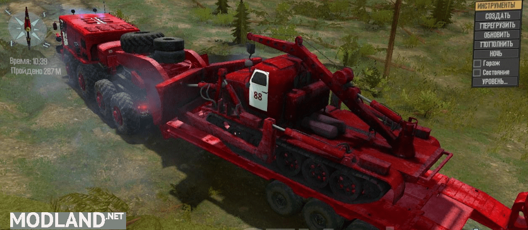 MAZ-535 Fire Service