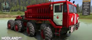 MAZ-535 Fire Service v 2.0