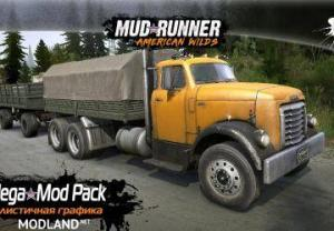 ADEGA MOD PACK V2.6, 1 photo