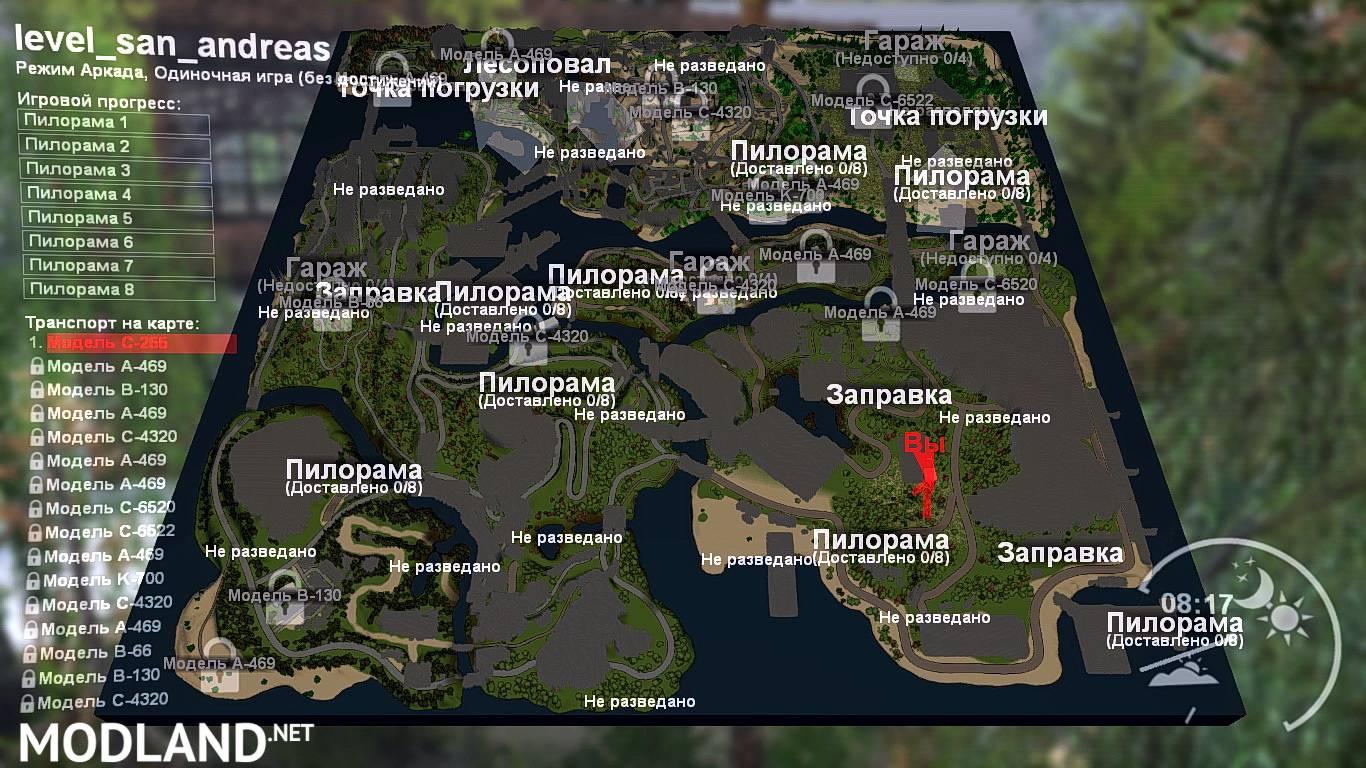 """Map """"GTA San Andreas"""" version 1.0"""